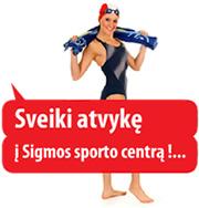 Sporto centras